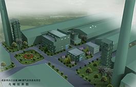 Chengdu QingbaijiangTaiwan Glass Co., Ltd. 6MW WHR power generation projects